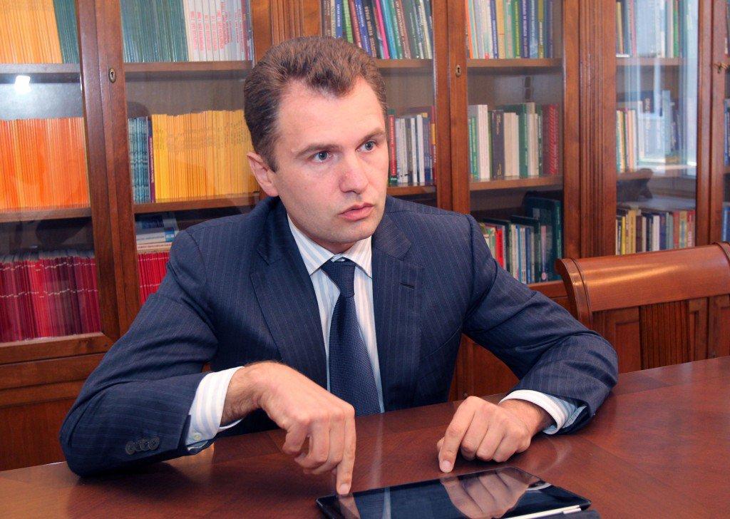 бисер борисов