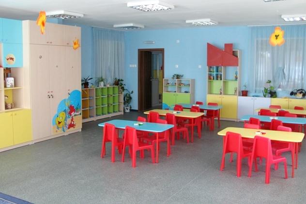 Детска-градина