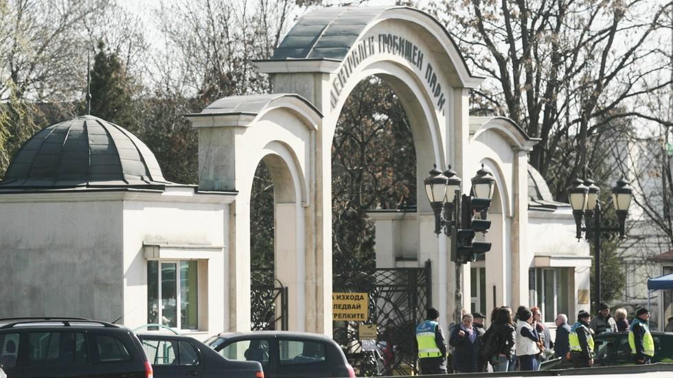гробищен парк
