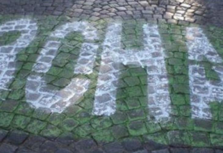Зелената зона за платено паркиране в София ще се разраства