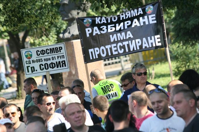 протест мвр 1