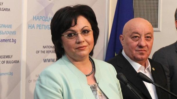 Георги Гергов и Корнелия Нинова