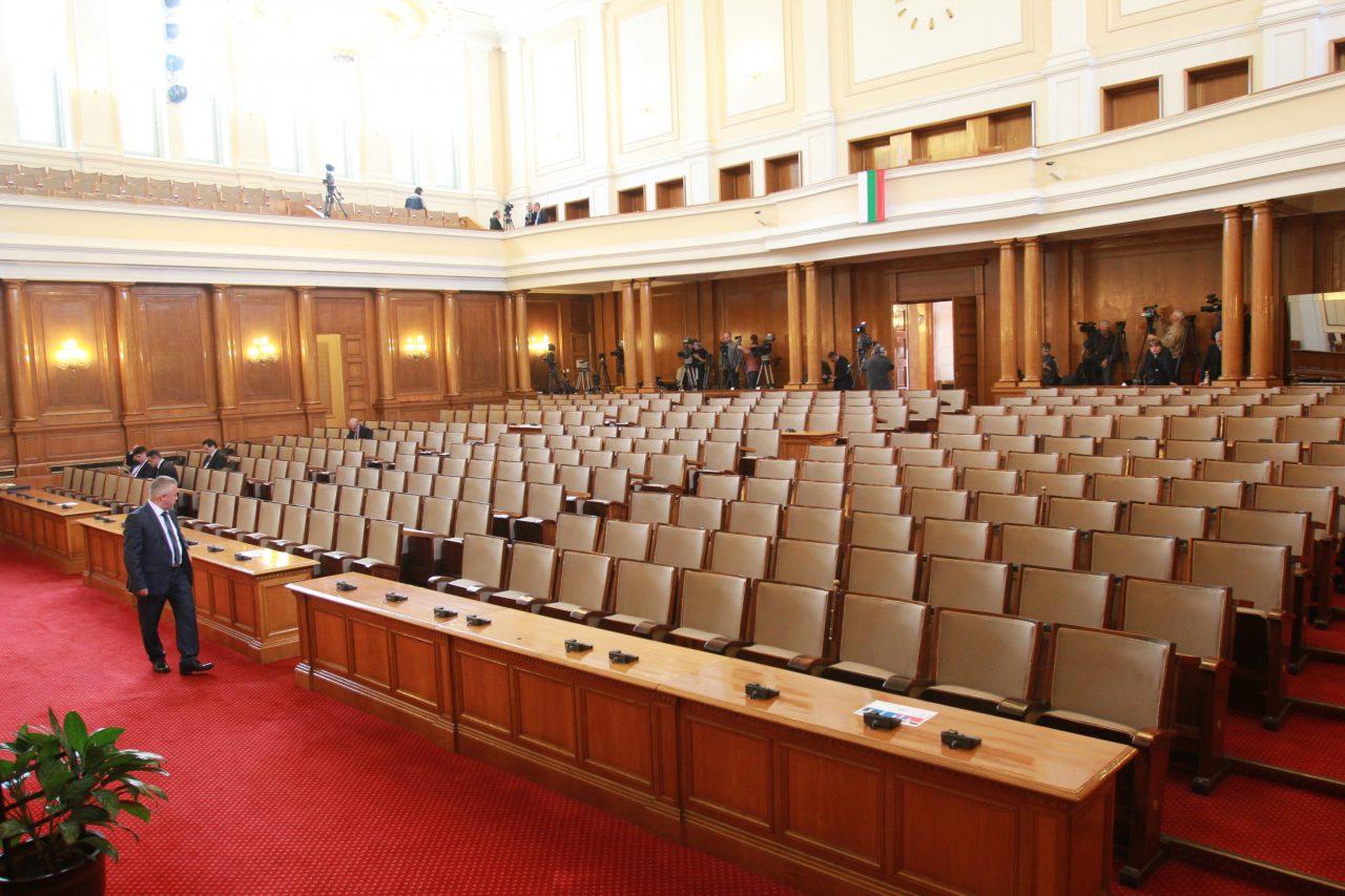 Пленарна зала, парламент
