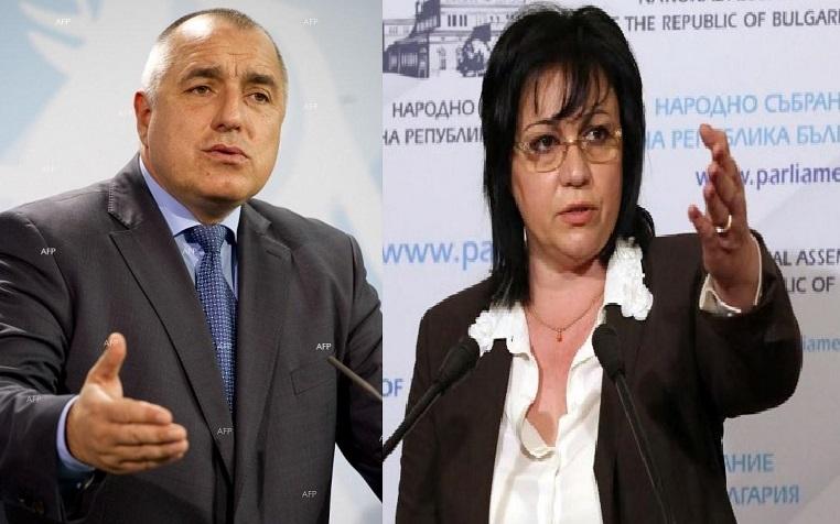 Корнелия Нинова и Борисов