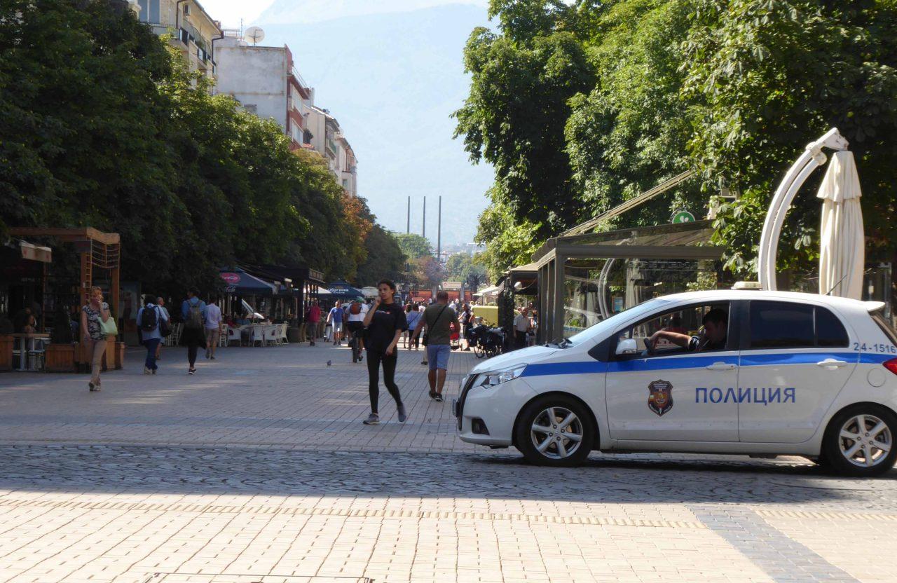 Полиция на Витошка
