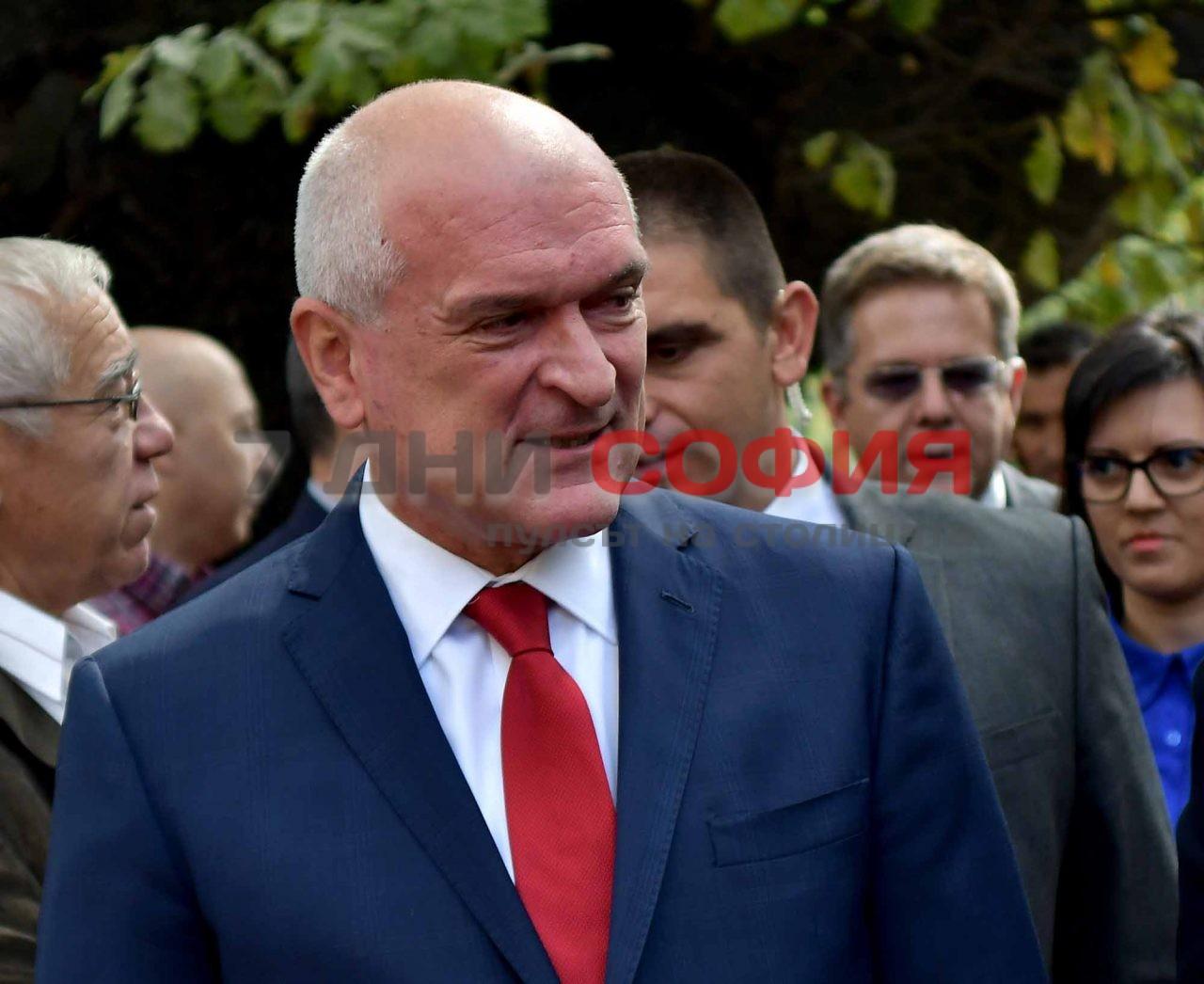 Главчев Честване на обединението на источна Румелия с княжество България (14)