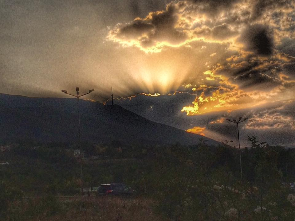 Небе София Слънце облаци време