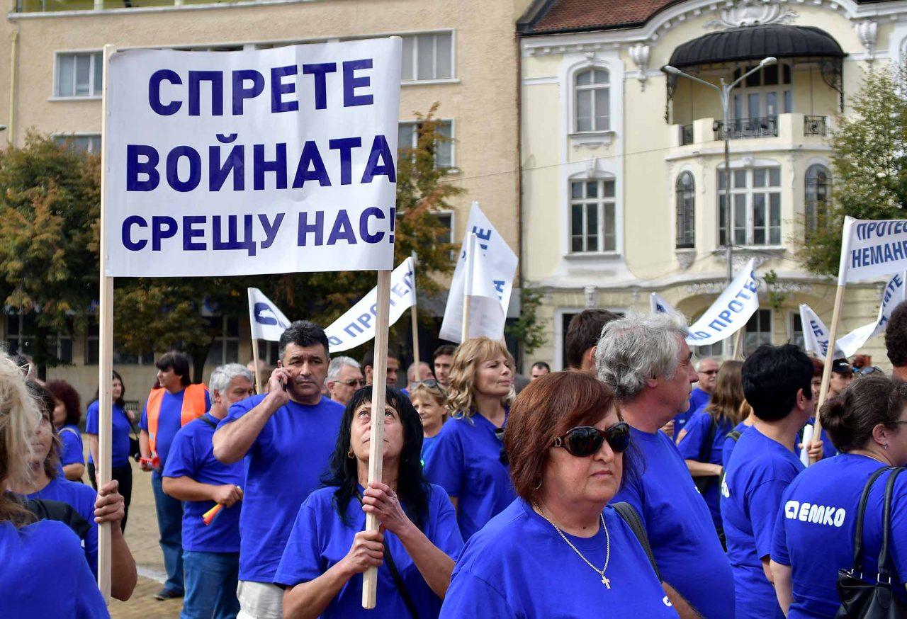 Протест на оръжейните заводи (2)
