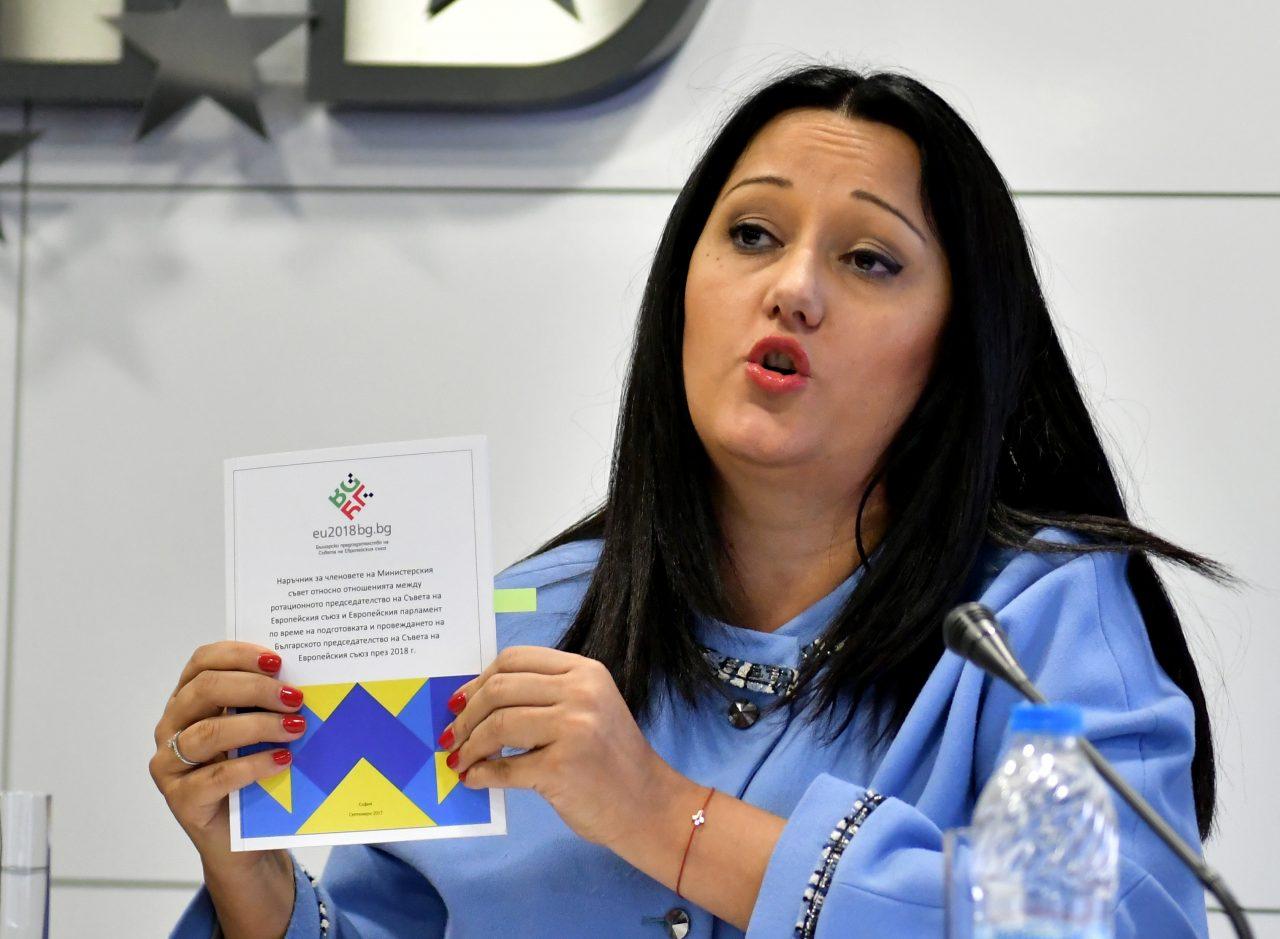 Лиляна Павлова (5)