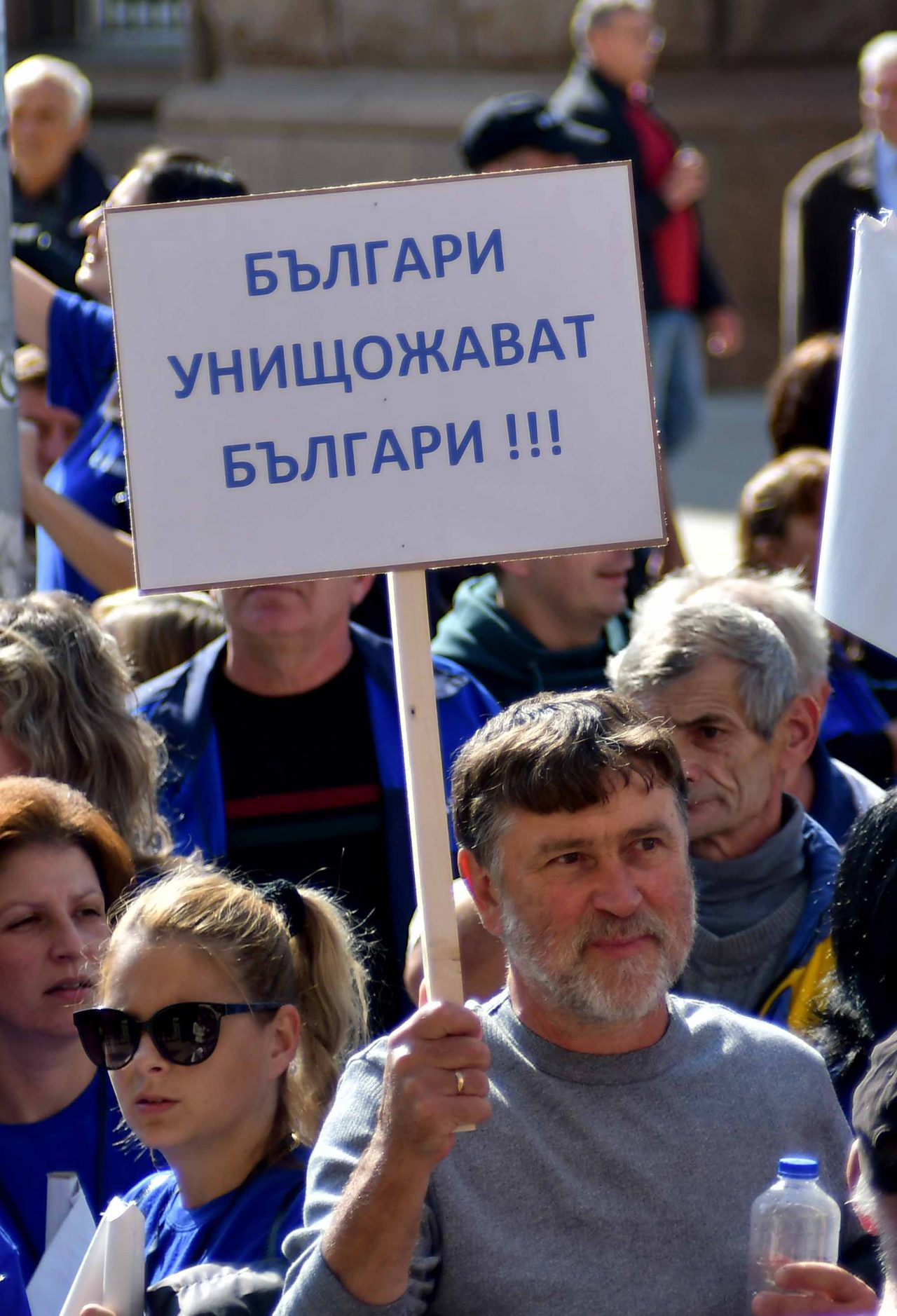 Протест на Емко пред министерски съвет (9)