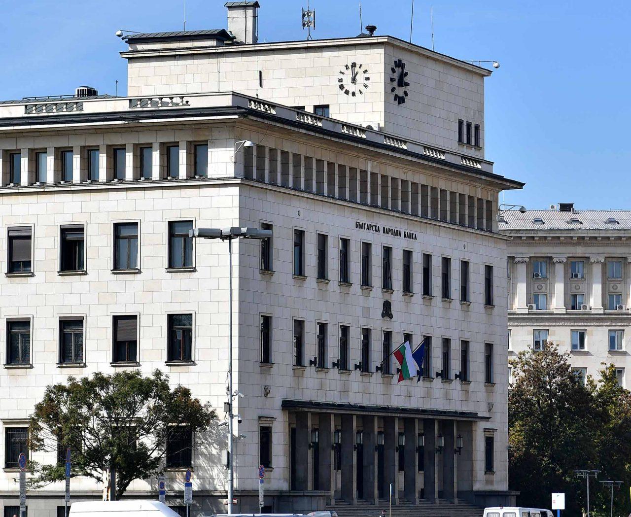 Сметна Палата (1)