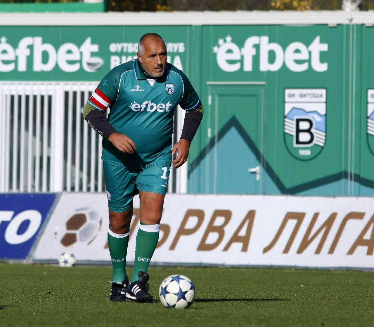 -Борисов-футбол-Бистрица-9-1280x1117.jpg