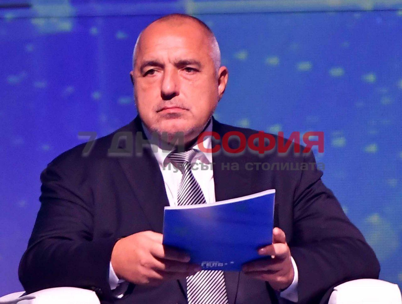 Бойко Борисов (1)