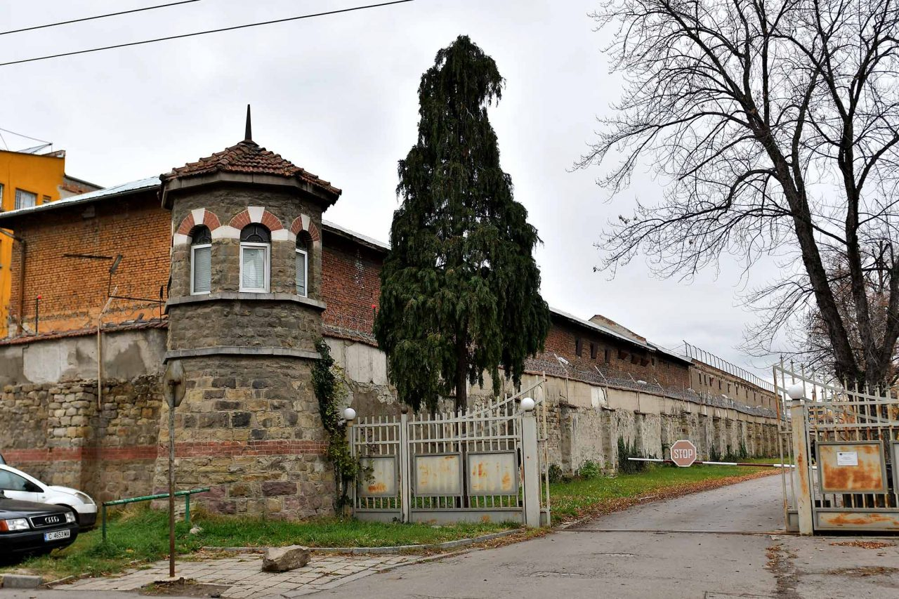 Софийски централен затвор (2)