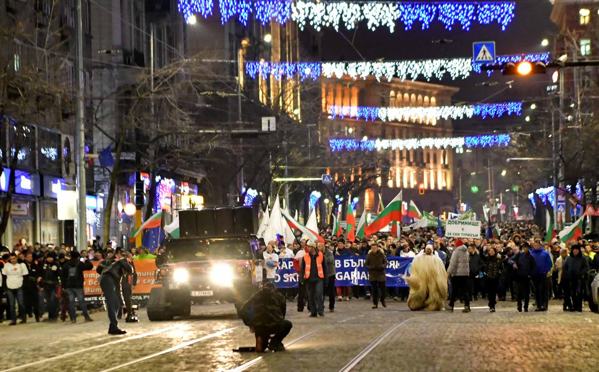 """Над 5000 души от цяла България препълниха бул. """"Витоша"""" в"""