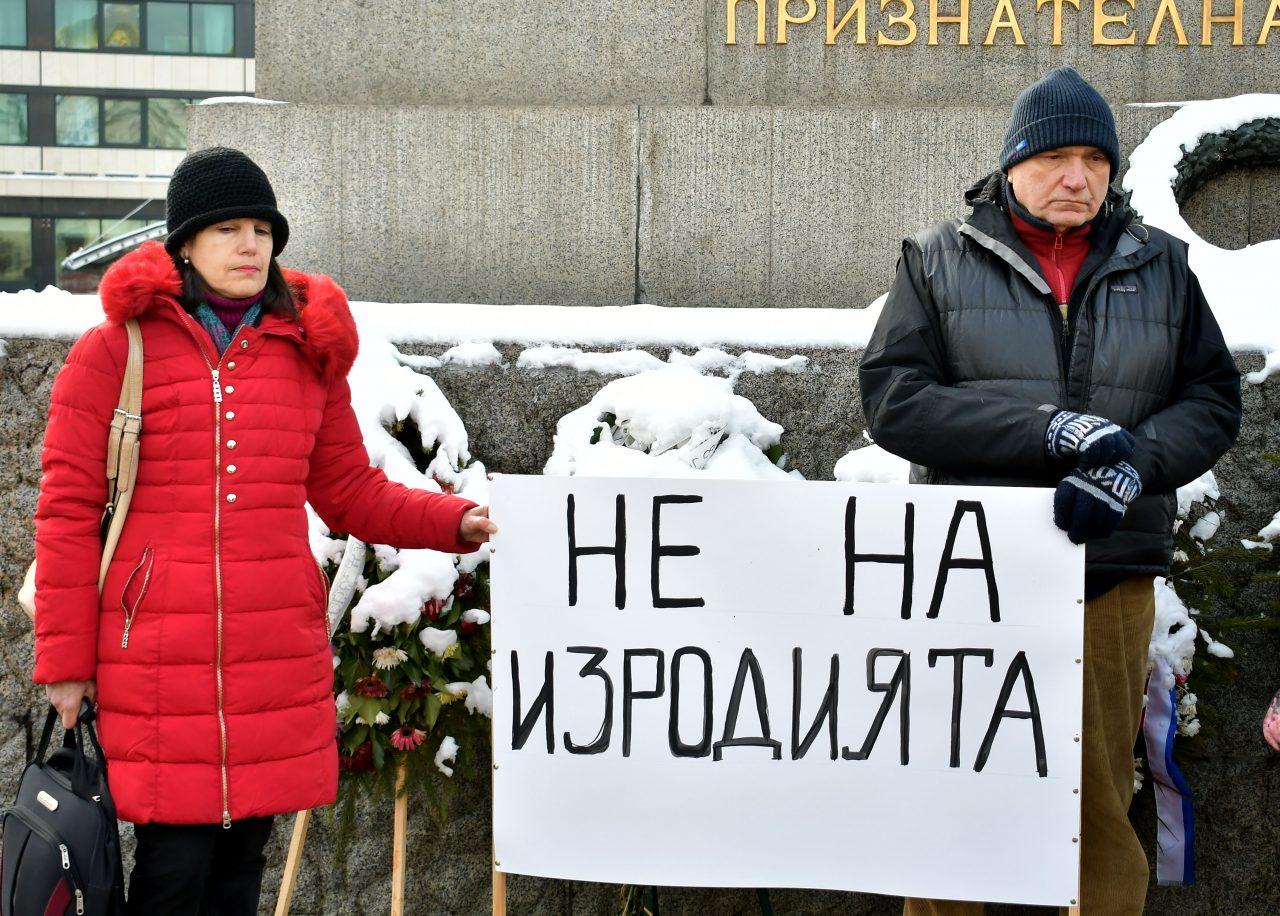 Два протеста в София! Днес ще се съберат хора пред Народното събрание и НДК, които са против…