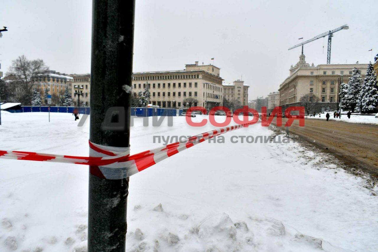 Безплатна синя зона сняг София жълти павета (3)