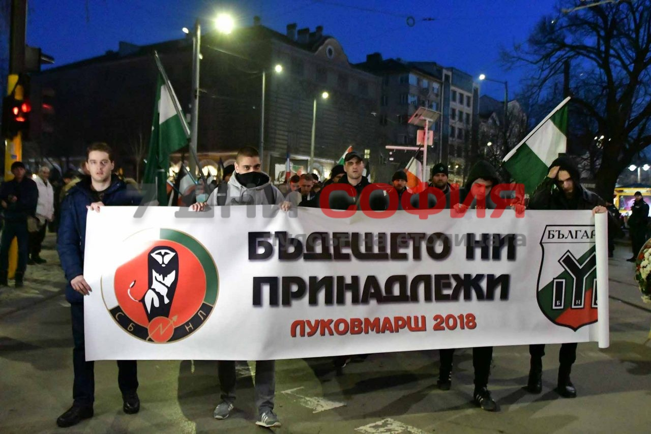 Луков марш 2018 (12)