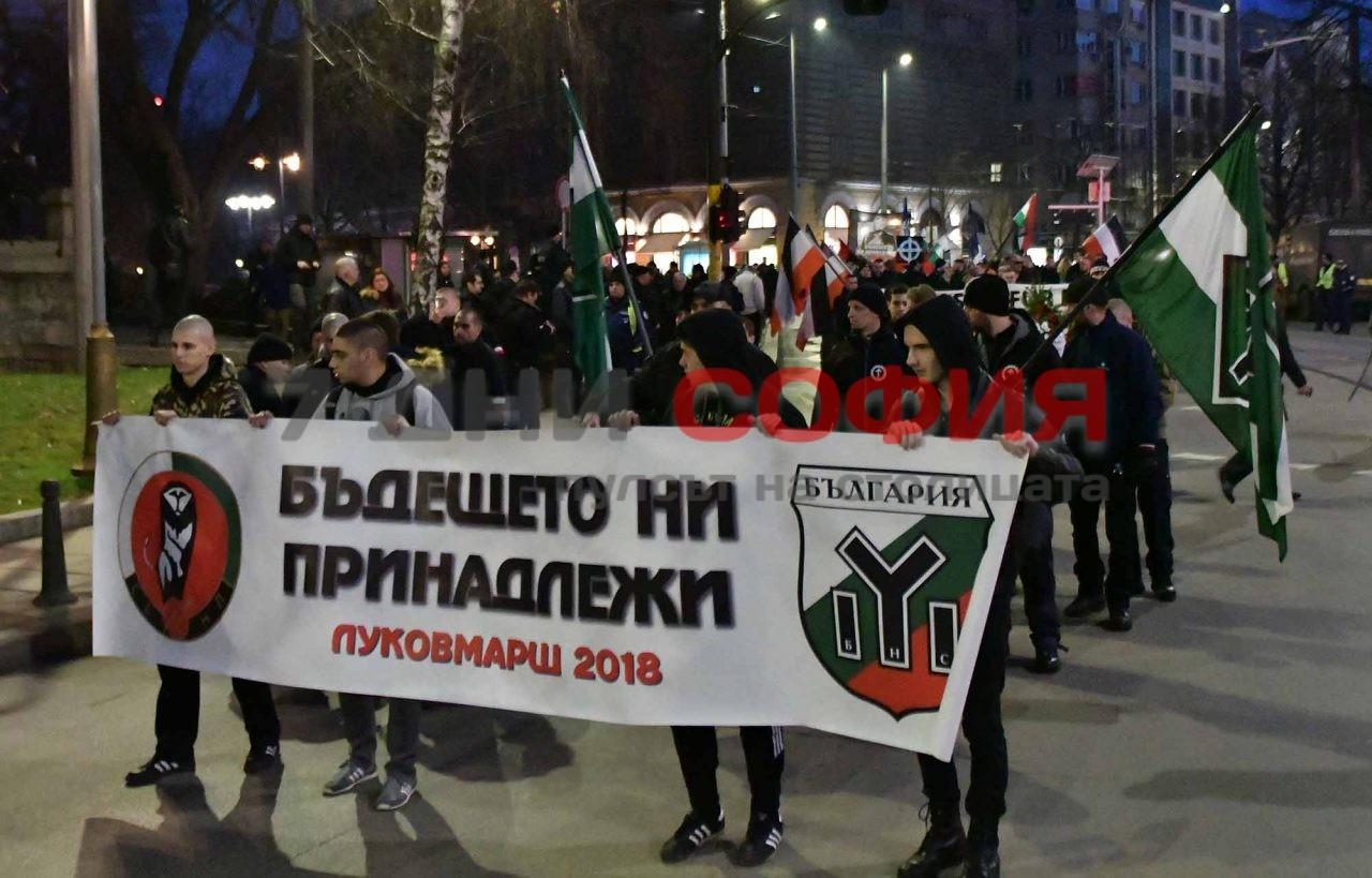 Луков марш 2018 (13)