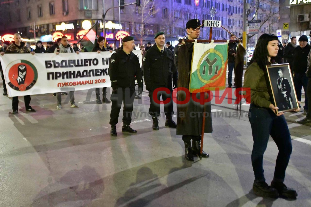 Луков марш 2018 (14)
