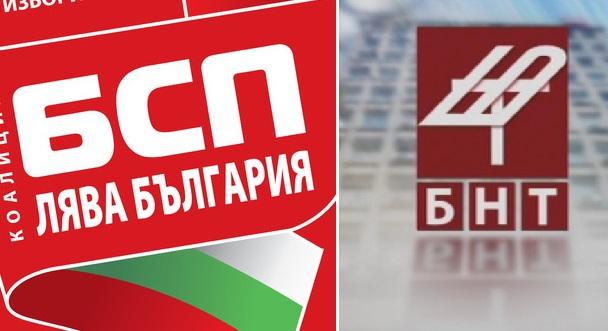 Гръмна нов скандал! БСП с жестока атака срещу БНТ: Социалистите сезират СЕМ заради комунизма…