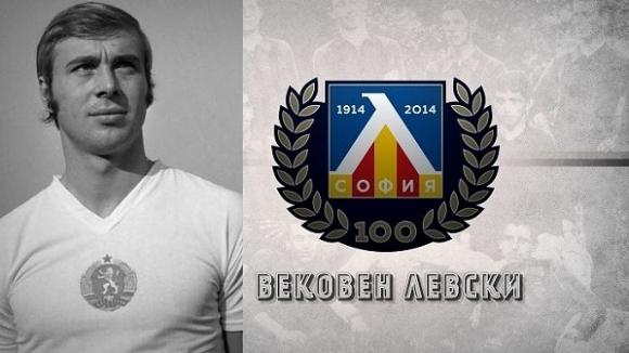 Легендата на Левски Павел Панов почина на 67-годишна възраст. Роденият