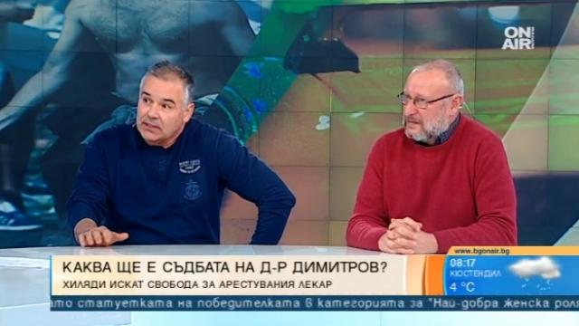 -Караньотов-и-Кин-Стоянов.jpeg