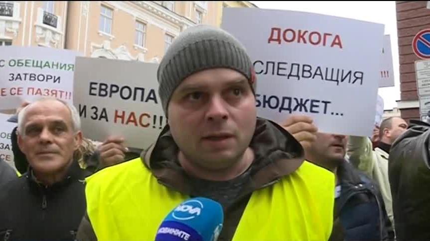 Надзиратели протест