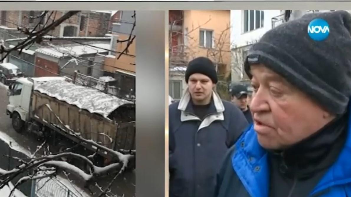 Цял жилищен квартал в София се вдигна на протест! Хората не смеят да пуснат децата си да излязат на улицата!