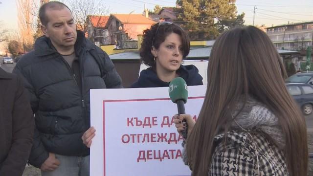 Протест квартал Витоша