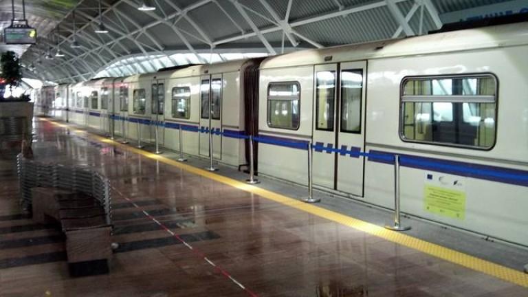 Столично метро