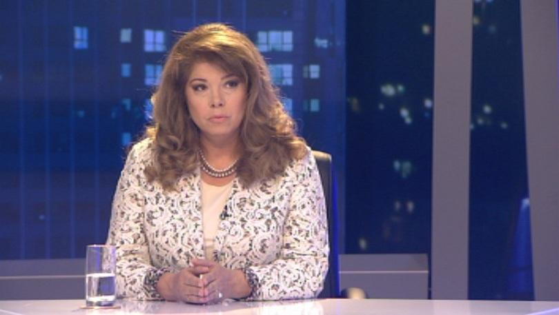 Iliana yotova