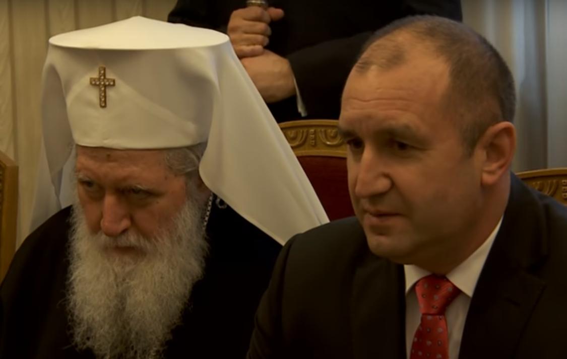 Румен Радев  Патриарх Кирил