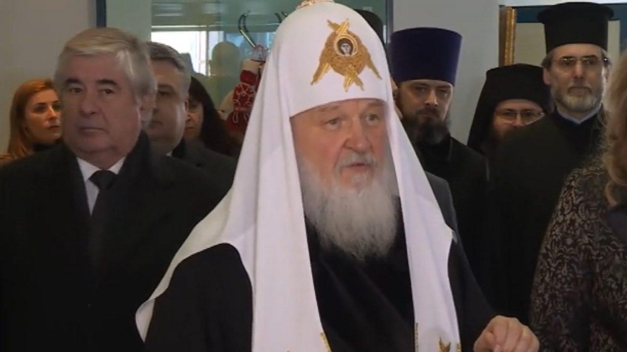ruskiqt patriarh