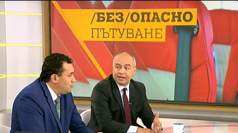 -Станислав-Иванов-от-ГЕРБ-и-Георги-Свиленски-от-БСП.jpg