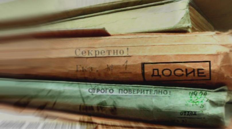 Всеки четвърти българин се интересува от работата на Комисията по