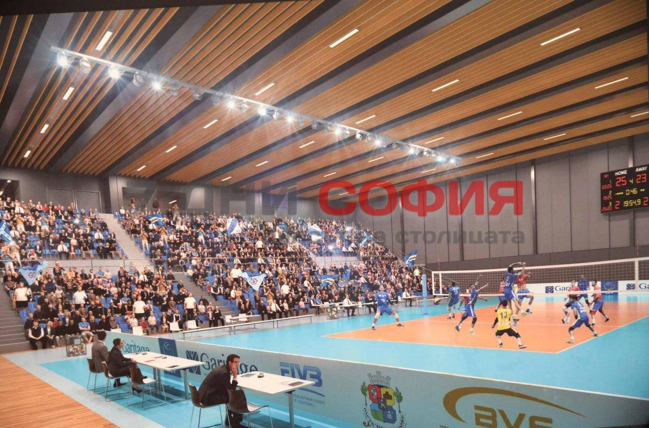 Нова волейболна зала на ВК Левски (2)