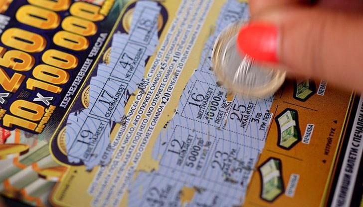 Строги мерки хазарт билетчета