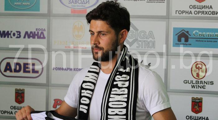 Нападателят Цветан Генков ще подсили Локомотив София чак за следващия