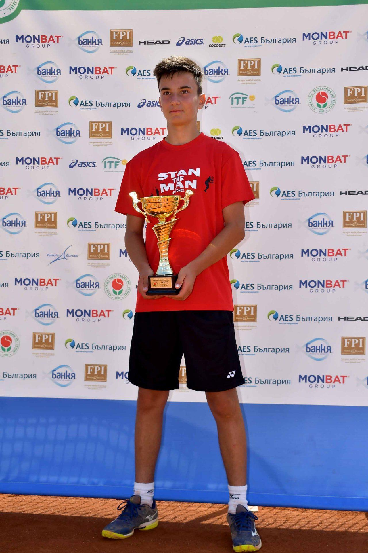 Държавно първенство тенис до 14 год. ТК 15-40 финал (45)