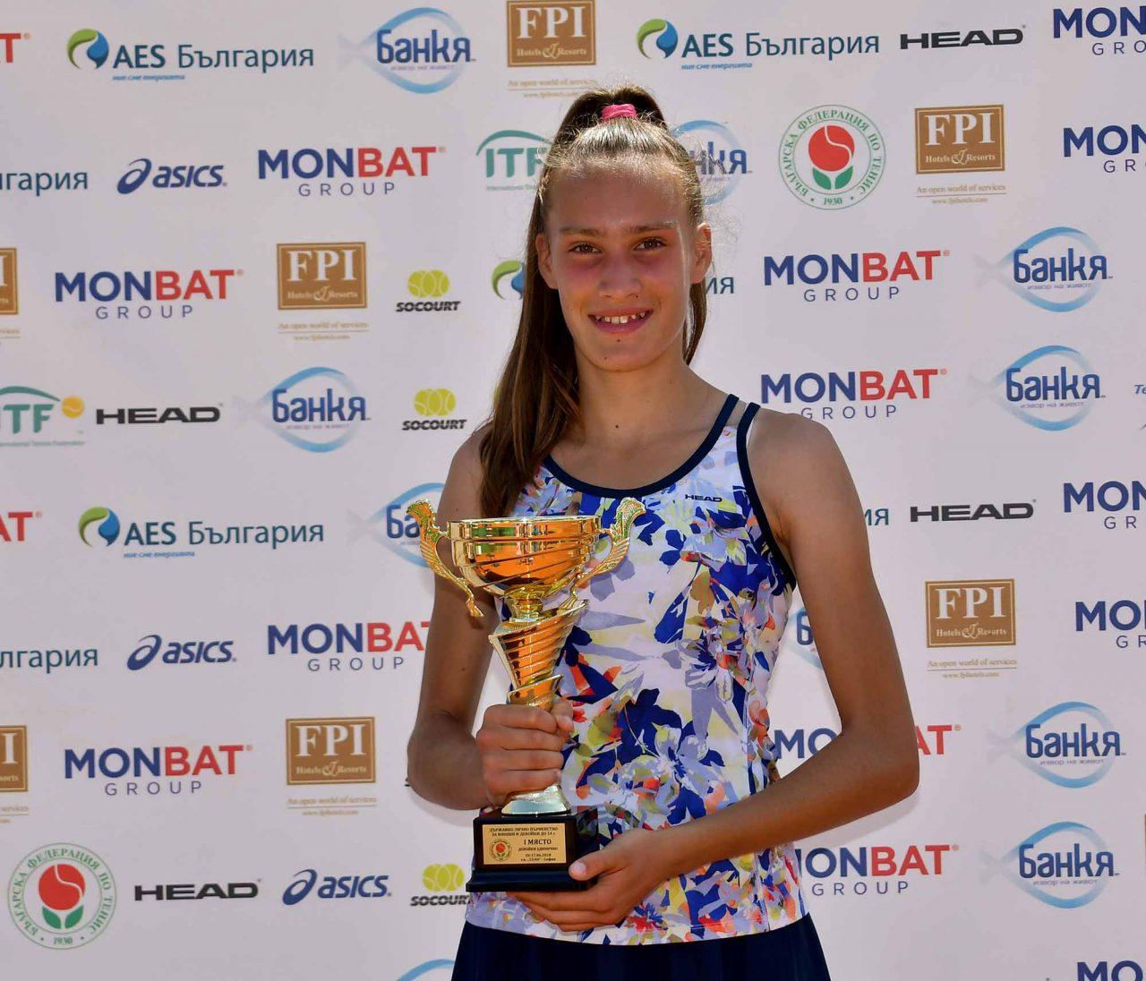 Държавно първенство тенис до 14 год. ТК 15-40 финал (48)
