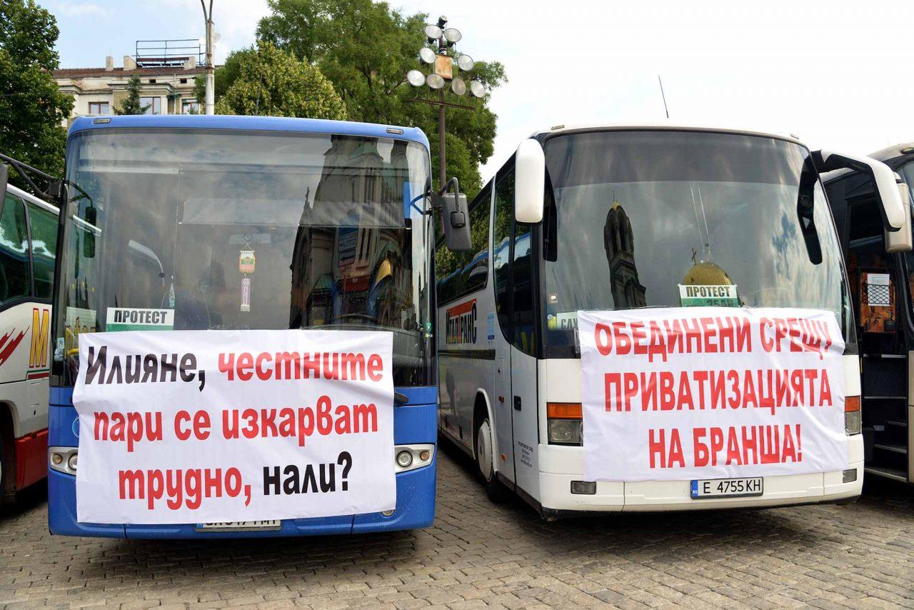 Протест на превозвачите (4)