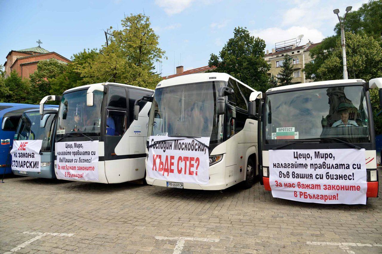 Протест на превозвачите (5)