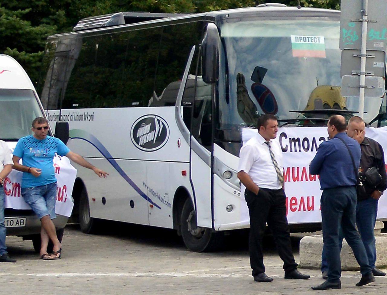 Umion Ivconi Ивкони автобус