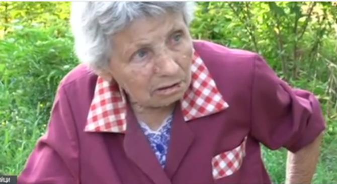 Деца пребиха 82-годишна жена в монтанското Септемврийци. Влизат трима, единият й