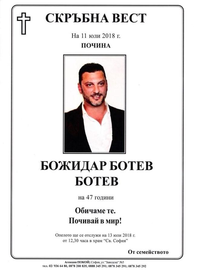 Информацията, появила се в някои медии, че Божидар Ботев, син