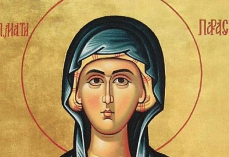 На 26 юли почитаме паметта на Св. прпмчца Параскева. Св.