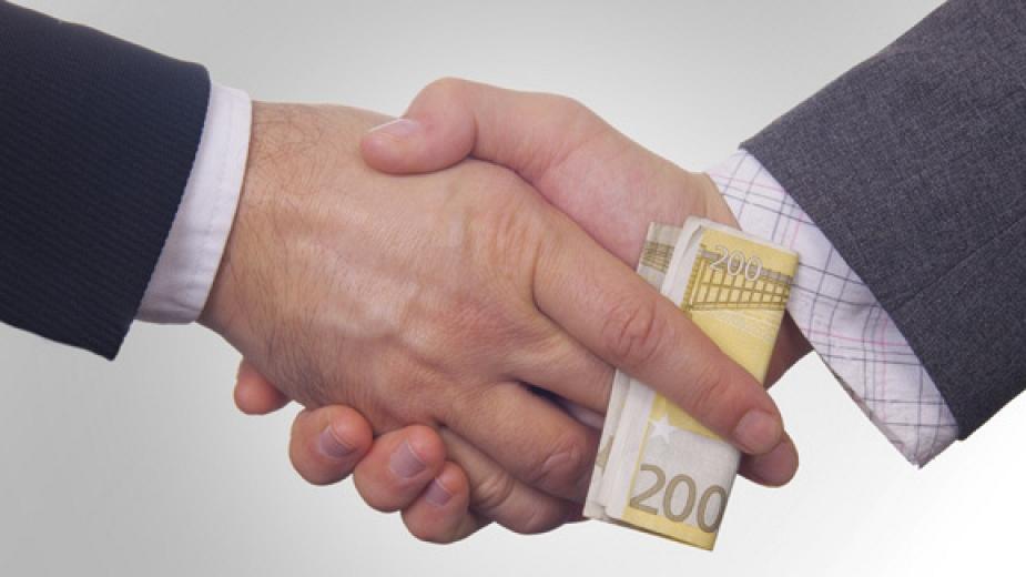 Пари корупция