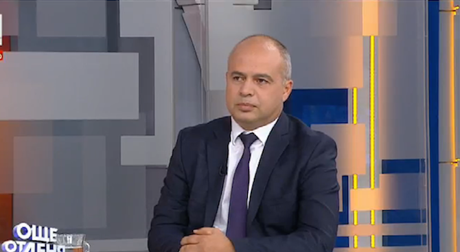 Георги-Свиленски.png