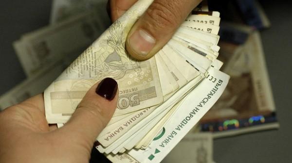 -пари.jpg